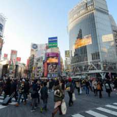 10 Tips for the Newbie Traveler – Tokyo, Japan