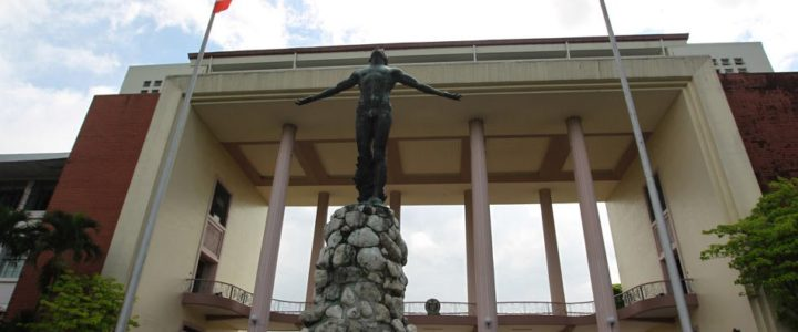 The Best Universities in the Philippines